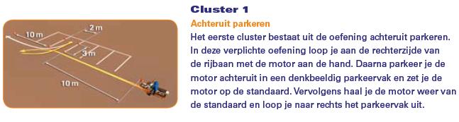 motor-cluster1